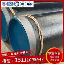 螺旋管价格 螺旋钢管桩厂家