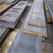 4Cr13扁鋼-大連模具鋼-大連鋼材批發