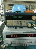 3.7V升5V 2.1A输出同步整流2A大电流升压IC