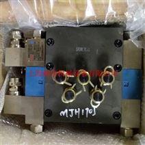 上海天地采煤机配件,调高阀组SM60PM3-0201