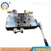 上海天地采煤机配件-手液动换向阀