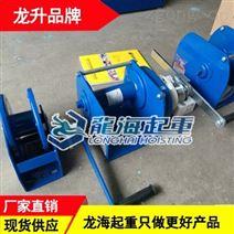 LPNW-500手摇绞盘现货 重载型 龙海起重厂家