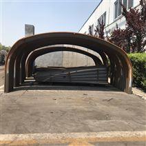 礦用支護設備29U型鋼支架產品介紹