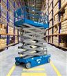 创享未来 Genie?GS™-4655剪型高空作业平台全新面世