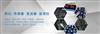 透平轴振动探变送器JX5220XLF-20-50